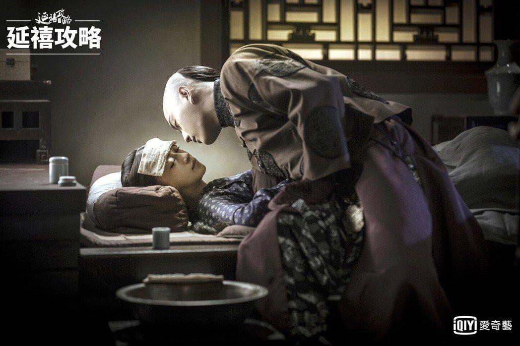 「延禧攻略」女主角魏瓔珞與富察傅恆的感情發展受矚目。圖/愛奇藝台灣站提供