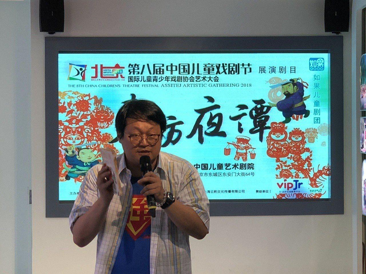 第八屆中國兒童戲劇節七月十四日至八月廿五日在北京舉辦,趙自強領軍的「如果兒童劇團...