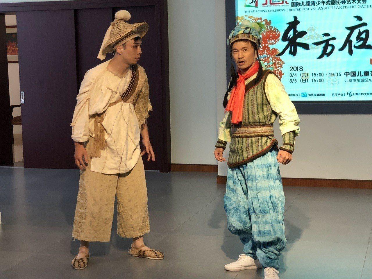趙自強領軍的「如果兒童劇團」今年以舞台劇「東方夜譚」參演第八屆中國兒童戲劇節,劇...