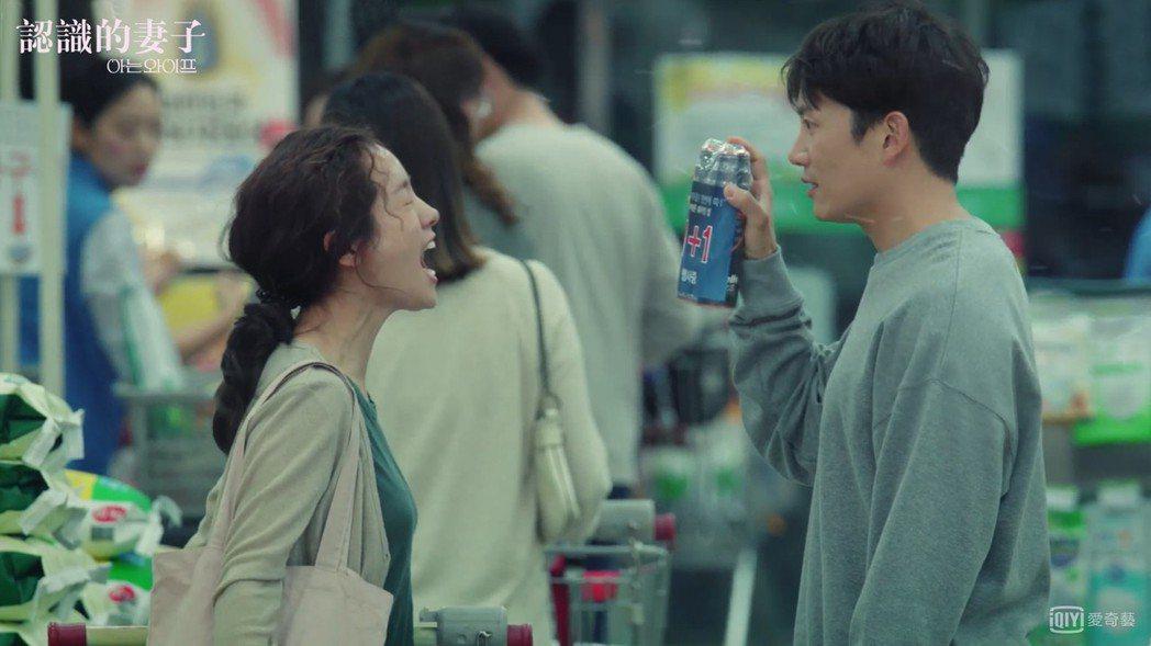 韓志旼(左)化身咆哮妻。圖/愛奇藝台灣站提供