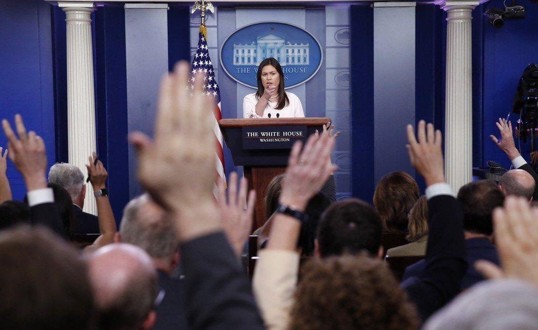上月白宮記者會共只開了3場。美聯社