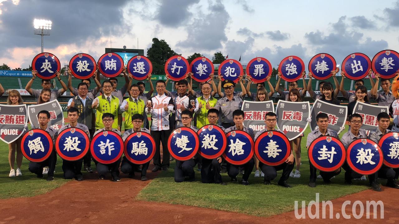 台南市警察局主辦的107年青春專案「職棒饗宴—反毒GO」今晚在台南市立棒球場登場...