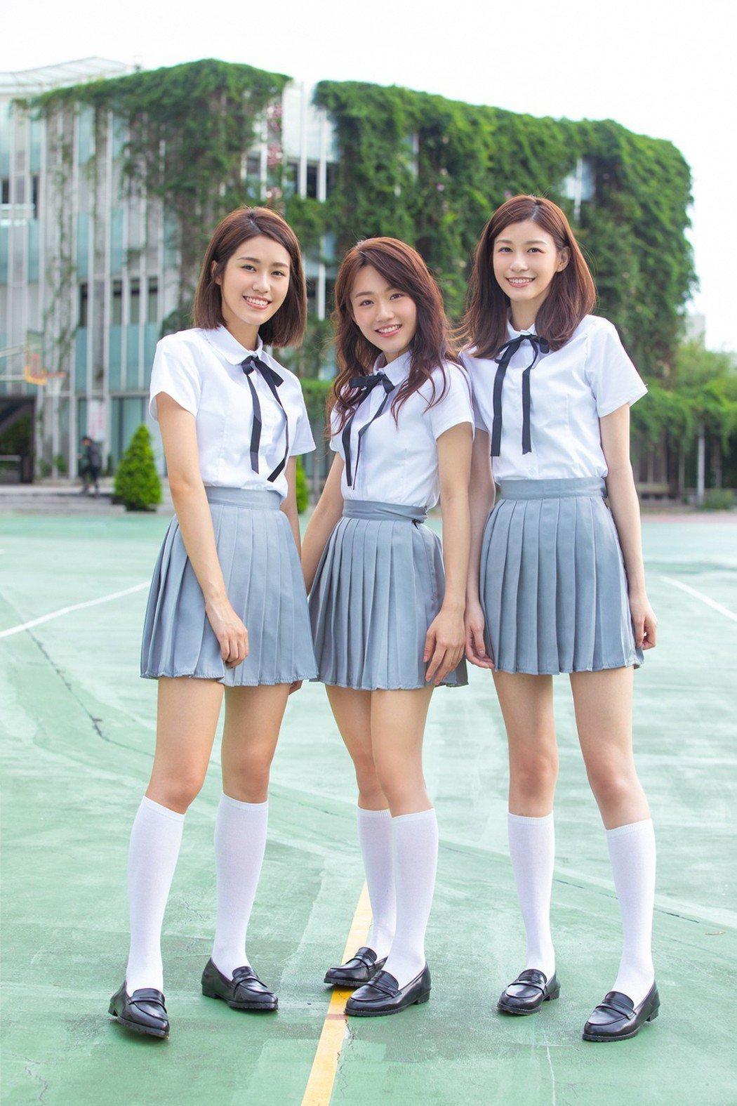 亭蘭(左起)、妤涵和孫睿換穿制服拍攝MV。圖/日光橘子提供