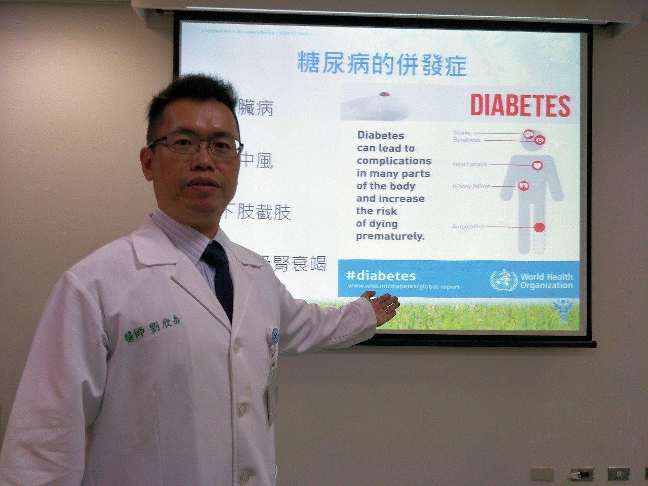 柳營奇美醫院內分泌科醫師劉欣岳提醒糖尿病患者,若僅接受藥物治療,沒正確自我管理觀...