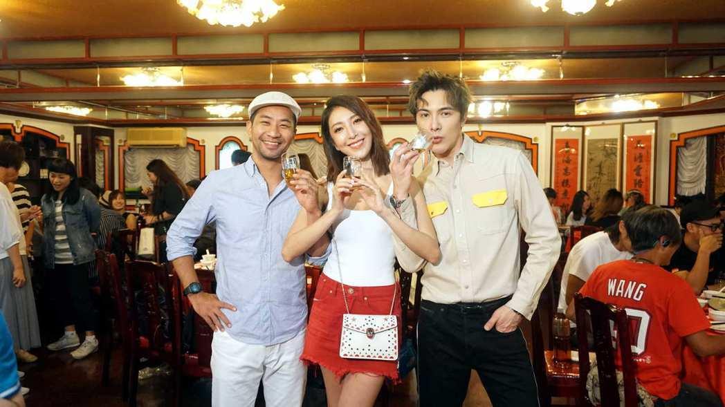 黃健瑋(左起)、楊謹華、謝佳見出席「我是顧家男」殺青宴。圖/八大提供