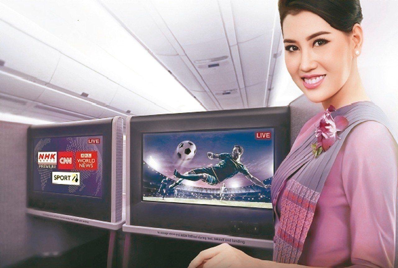 機上即時影音直播,讓精采比賽轉播、重要新聞不漏接。 圖/泰航提供