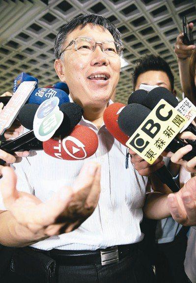 台北市長柯文哲昨表示,跨區就讀是一個存在現象,要思考到底跨境念明星學校是迷思,或...