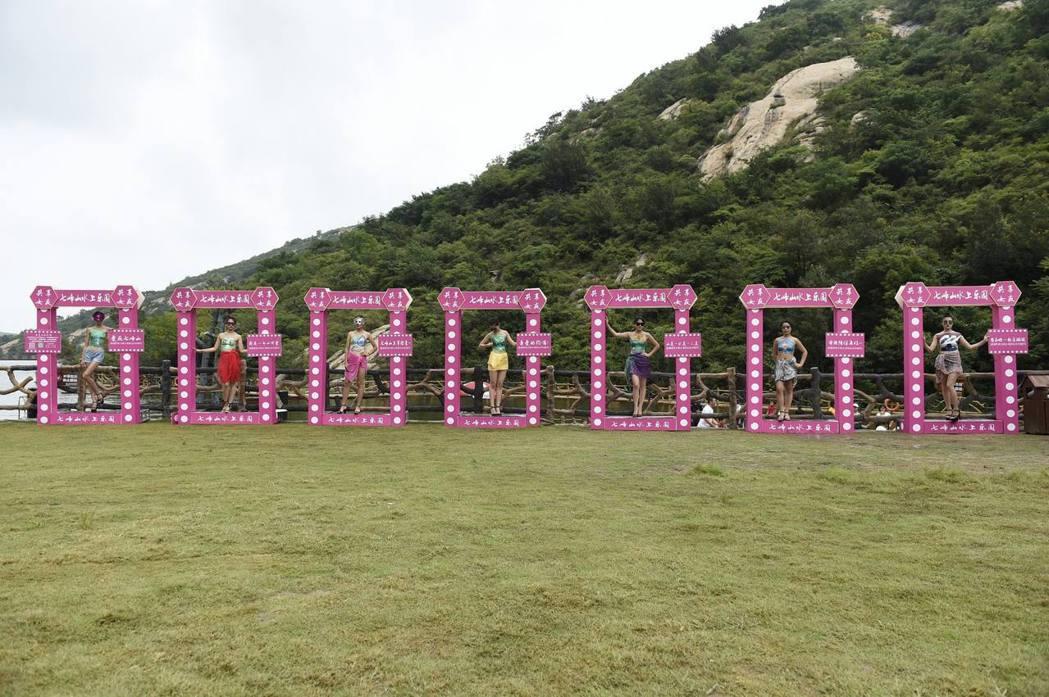 河南七峰山生態旅遊區推出「共享女友」,規定男遊客不得將「女友」帶離活動區域以外場...