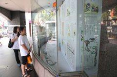 歷史新課綱 學生提案「提高台灣史比率」