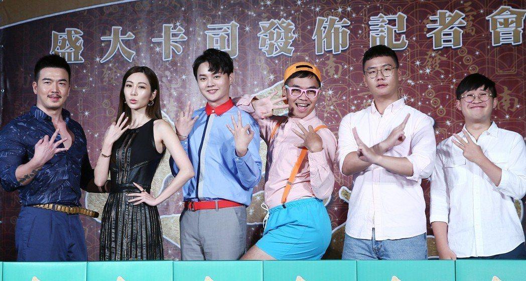 電影《大三元》今天舉辦發布記者會,劇中演員李沛旭(左起)、曾莞婷、許富凱、阿翰、...