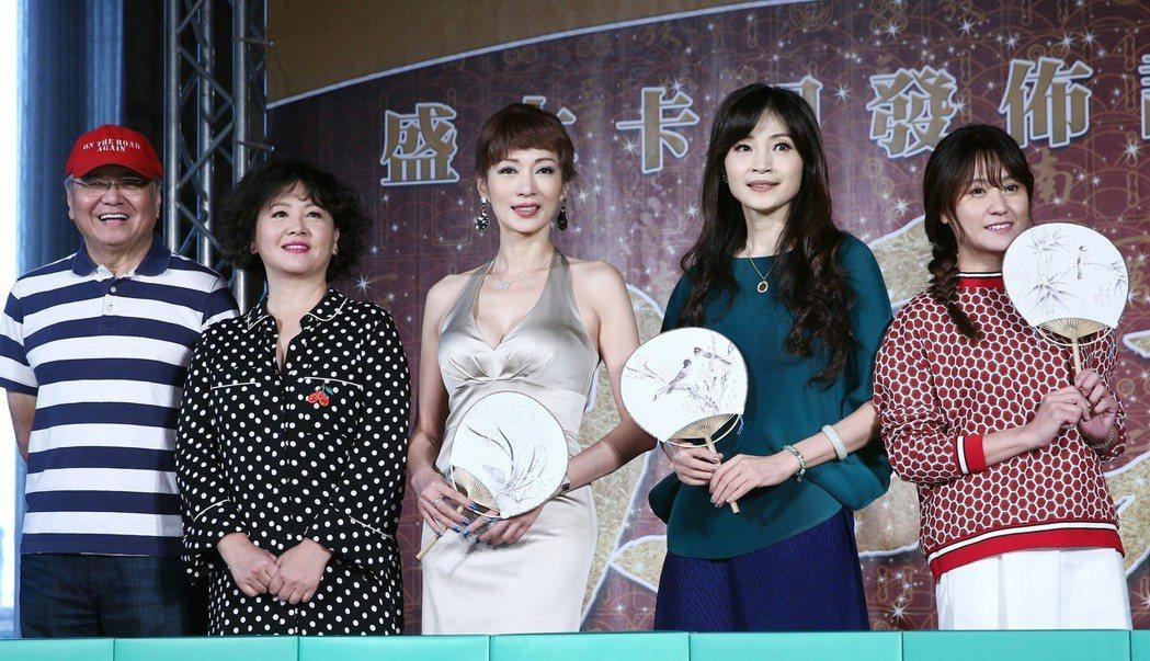 電影《大三元》今天舉辦發布記者會,劇中演員陶傳正(左起)、王琄、溫翠蘋、方季惟、...