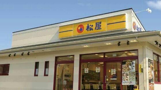 圖/取自台灣松屋粉絲團