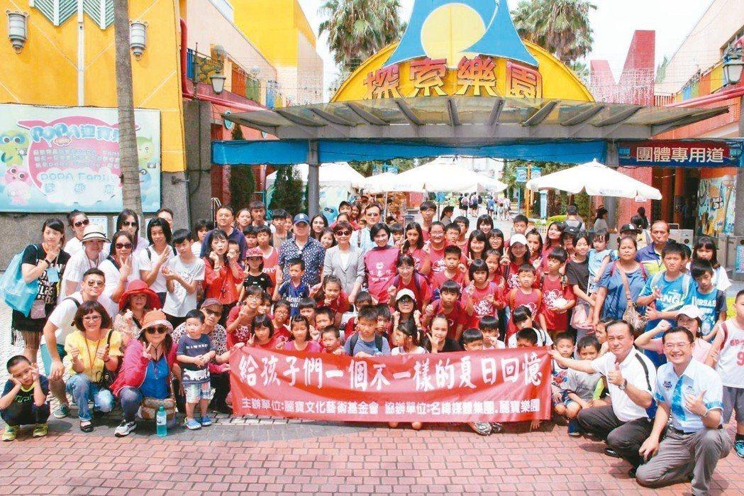 麗寶樂園與麗寶文化藝術基金會及名緯媒體集團,共同舉辦愛心遊園活動。 業者/提供