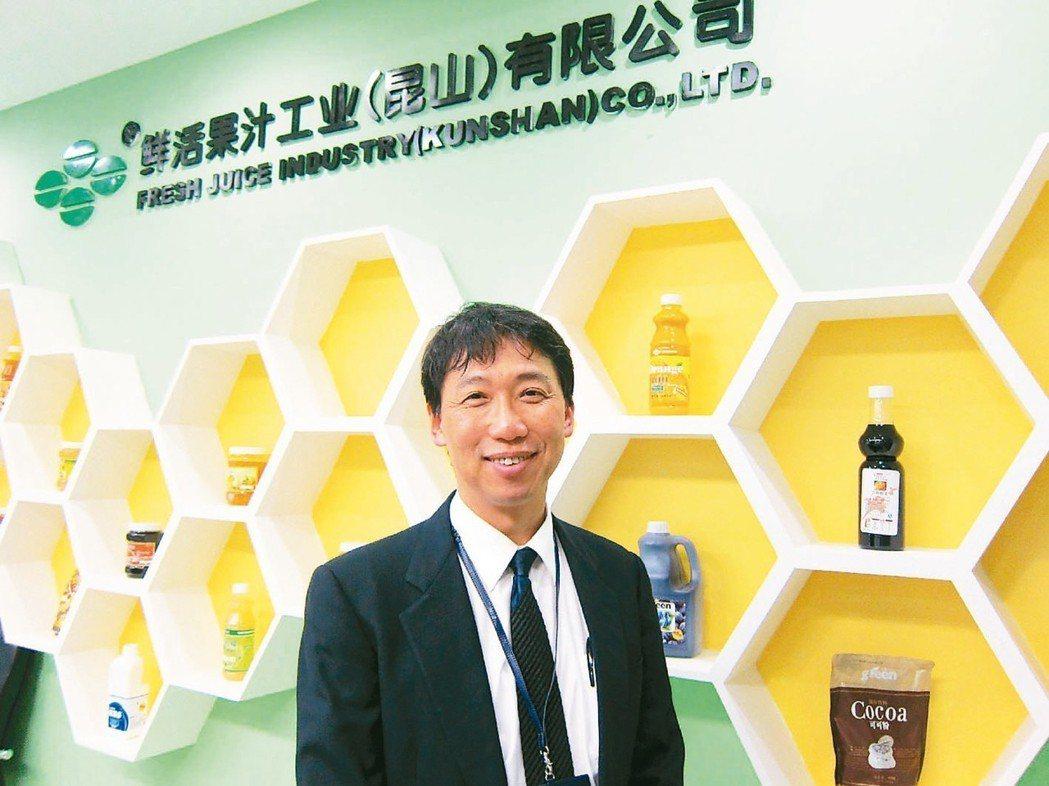 鮮活董事長黃國晃 (本報系資料庫)