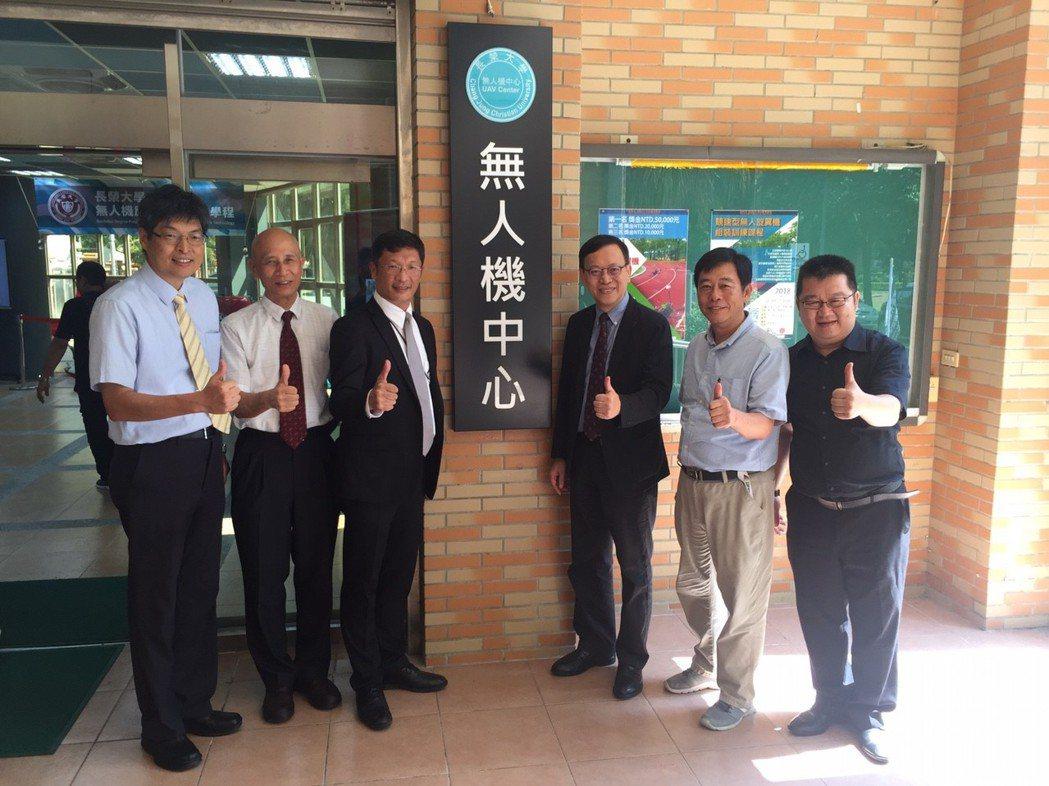 自8月份起正式更名為「長榮大學 無人機中心」並舉行揭牌典禮,並由長榮大學與經緯航...