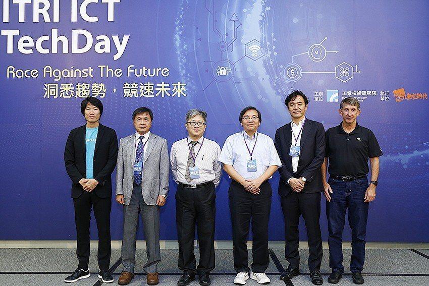工研院今天舉行第三屆ICT TechDay,各界貴賓蒞臨參與、分享最新趨勢。So...