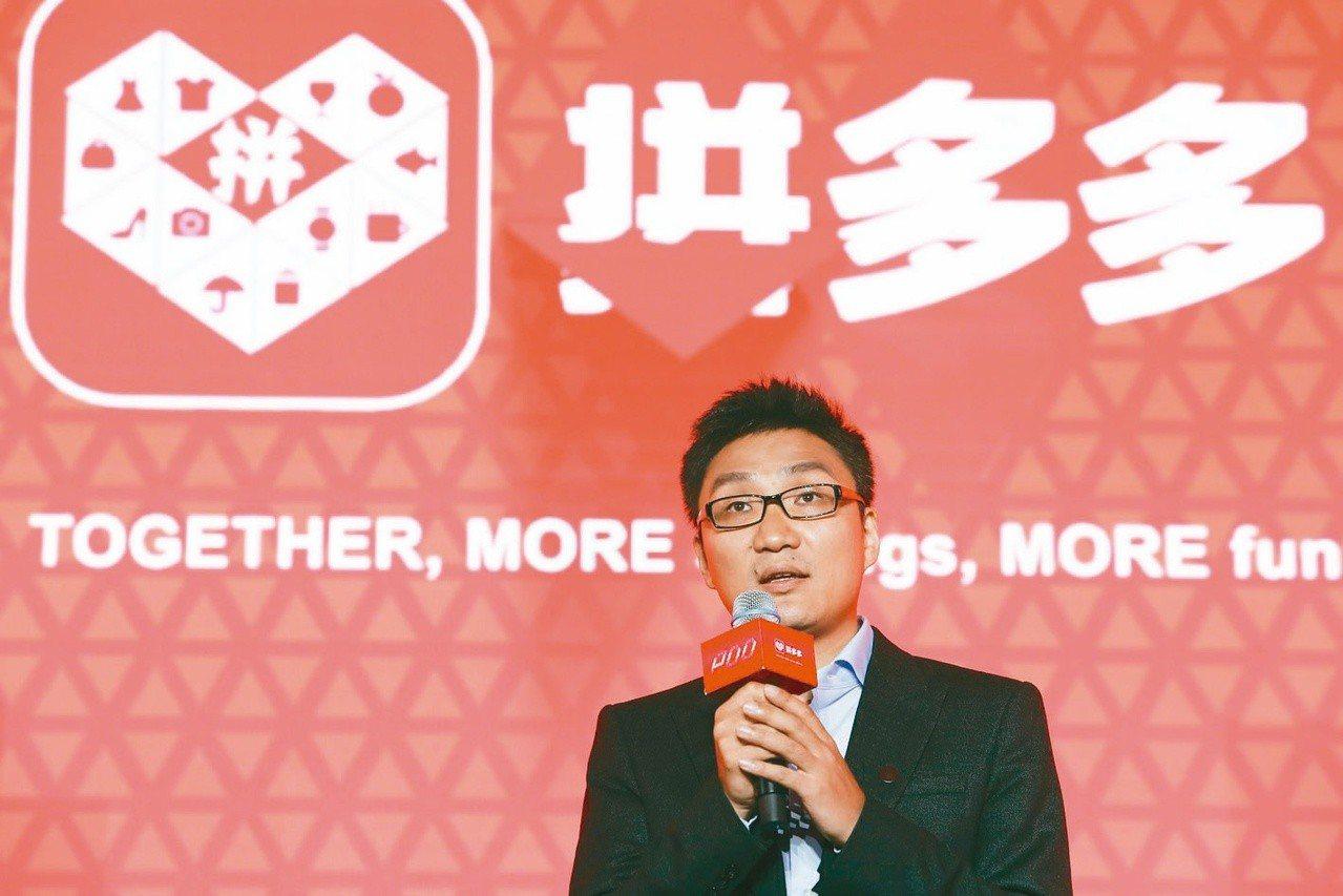 拼多多海外上市一週,中國政府要查假貨,竟回應「假貨是社會問題」。圖/擷自搜狐財經