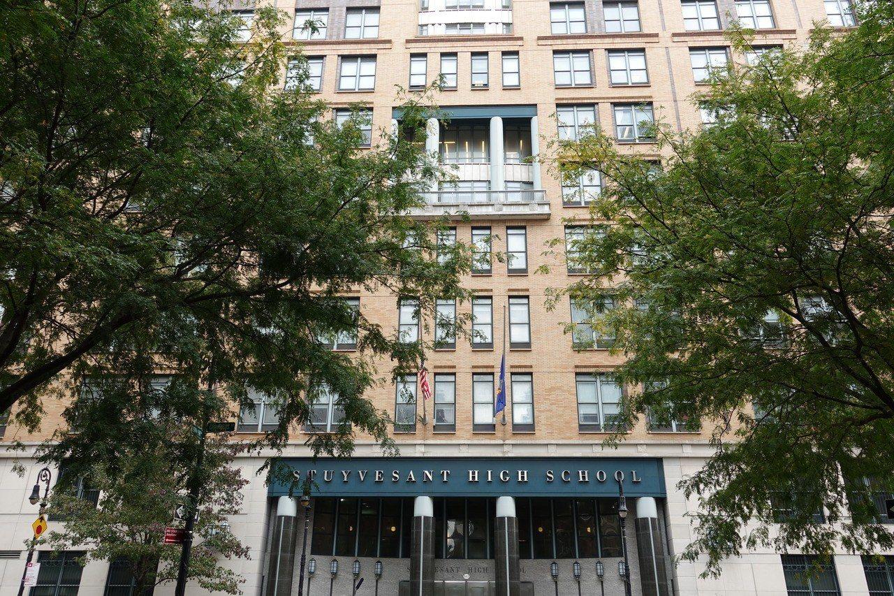紐約市公立高中史岱文森第一、全國第四。記者金春香/攝影