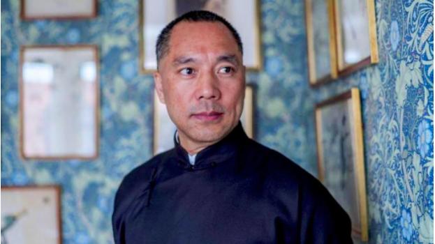 郭文貴盤古大觀豪宅和樓頂四合院,被北京拍賣。路透