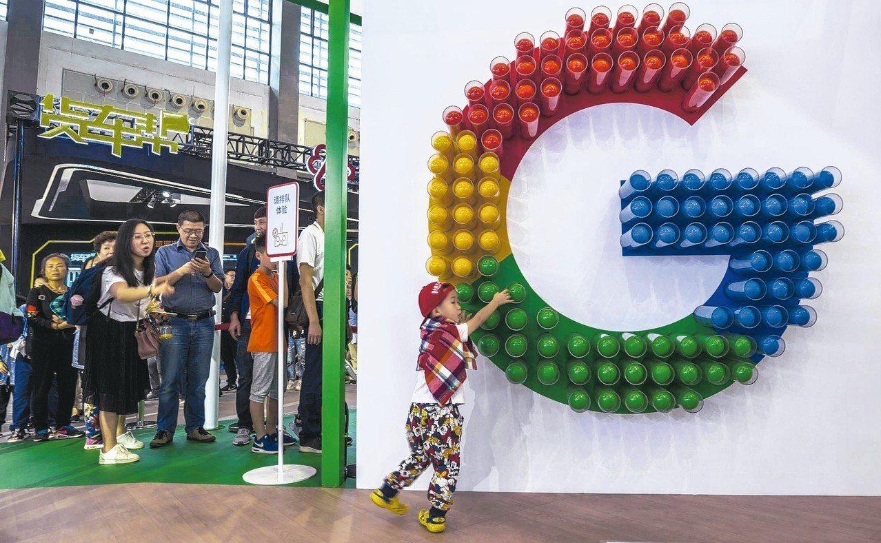 谷歌正測試符合中國網路審查要求的搜尋引擎,圖為谷歌在中國貴州省貴陽市大數據展覽會...