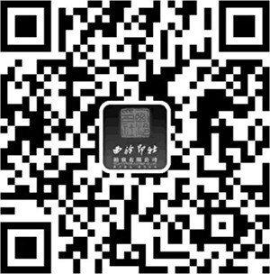 西泠拍賣官方微信 圖/西泠拍賣 提供