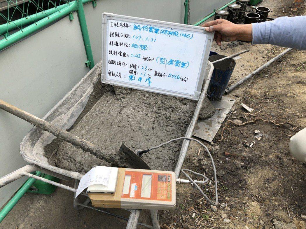 「藏易」大樓規格的施工標準:混凝土氯離子檢測。 圖片提供/誠佑實業