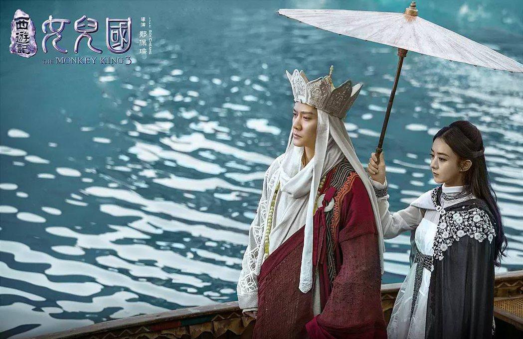 趙麗穎與馮紹峰曾合作電影「西遊記女兒國」。圖/海樂提供