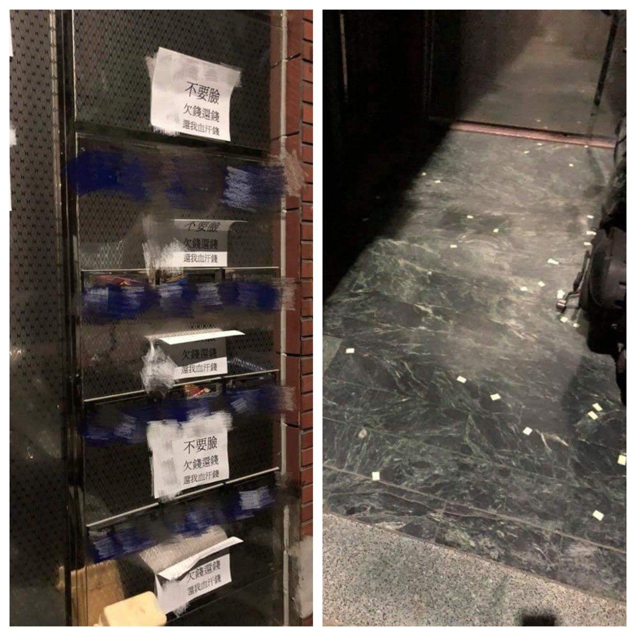 信箱上被貼滿討債傳單,地上也布滿一堆垃圾。圖擷自爆怨公社