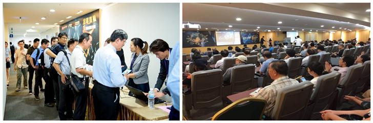 台灣物聯網協會 (TIOTA) 與 SDChain 聯盟共同主辦「物聯網賦能區塊...