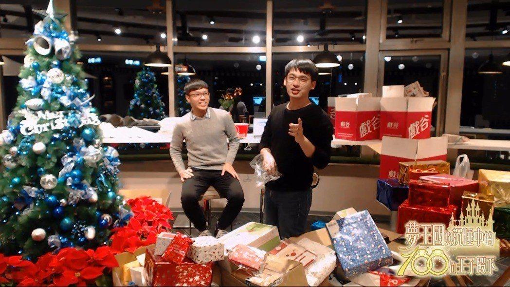 《夢100》聖誕節交換禮物活動。