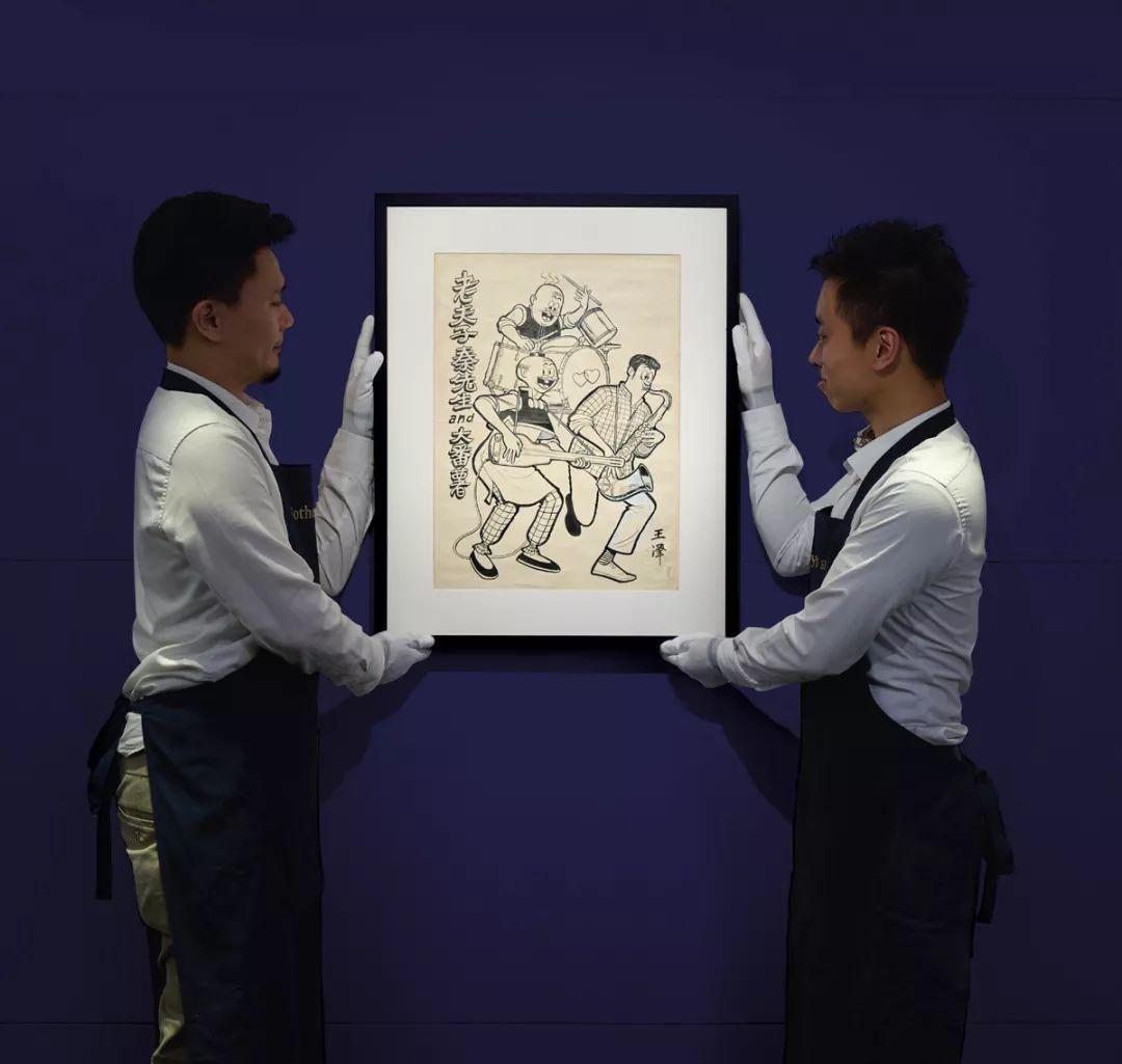 王澤(王家禧),《搖滾老夫子》,一九六四年作