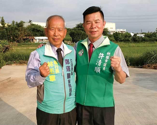 桃園市議員許清順(右)、林丕章前主委(左)
