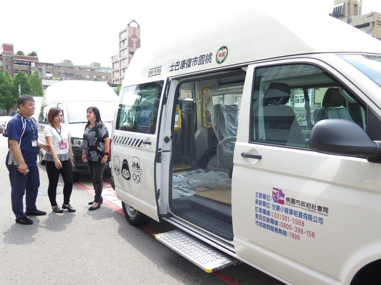 天團五月天暖心捐助桃園市政府5輛復康巴士,總價850萬元,全新設計、印有五月天Q...