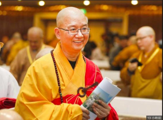 被女弟子指控涉嫌性侵的中國佛教協會會長釋學誠。(多維新聞網照片)