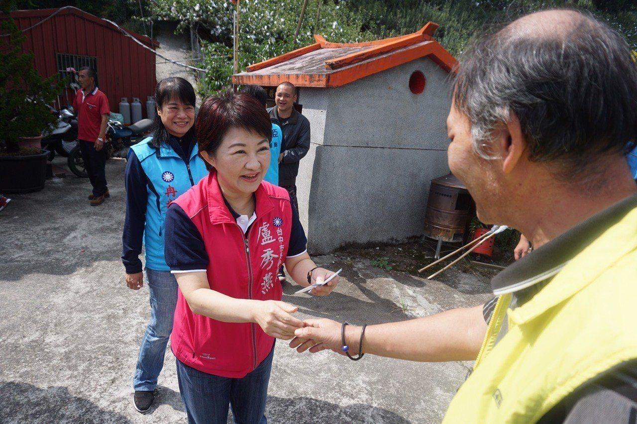 國民黨台中市長參選人盧秀燕上梨山,了解當地狀況。圖/盧秀燕服務處提供