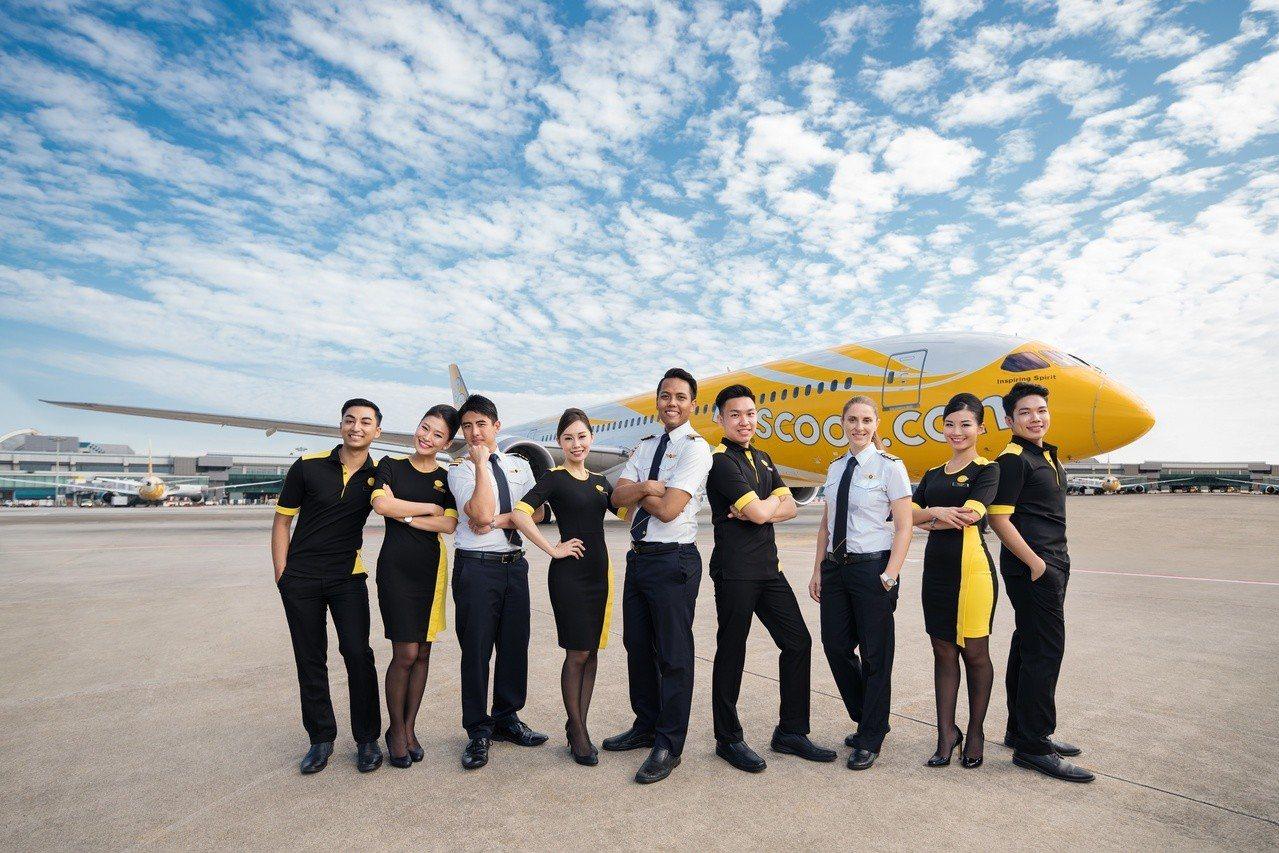 燃油成本攀升,酷航將進行票價調整,從今年9月1日開始,每航段票價將視飛行長度調漲...