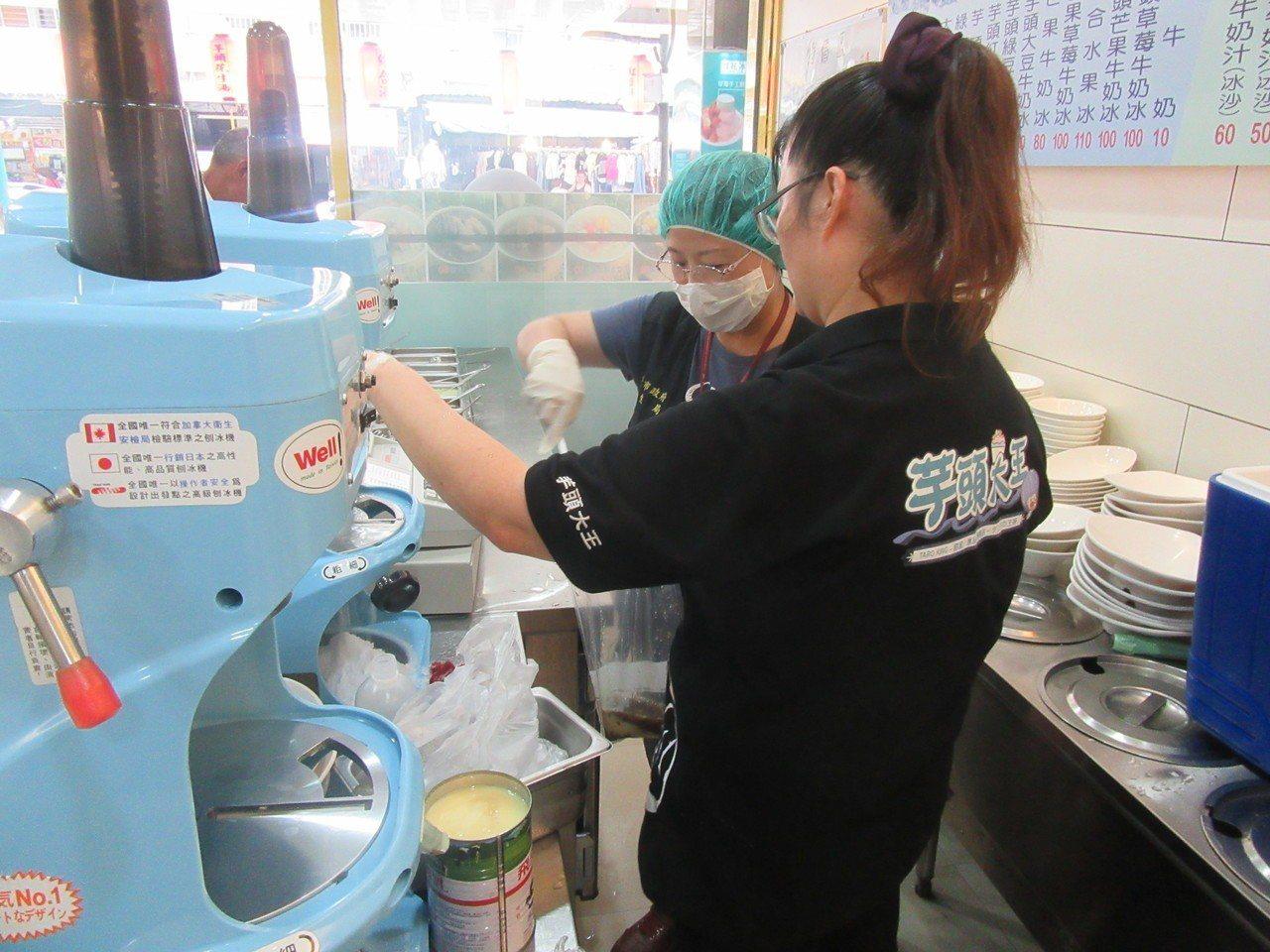 新北市土城「芋頭大王」的綠豆牛奶冰,複驗仍檢出生菌數超過標準2.5倍。圖/新北市...