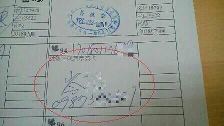 警方依領貨簽收單追查到岑。記者張媛榆/翻攝