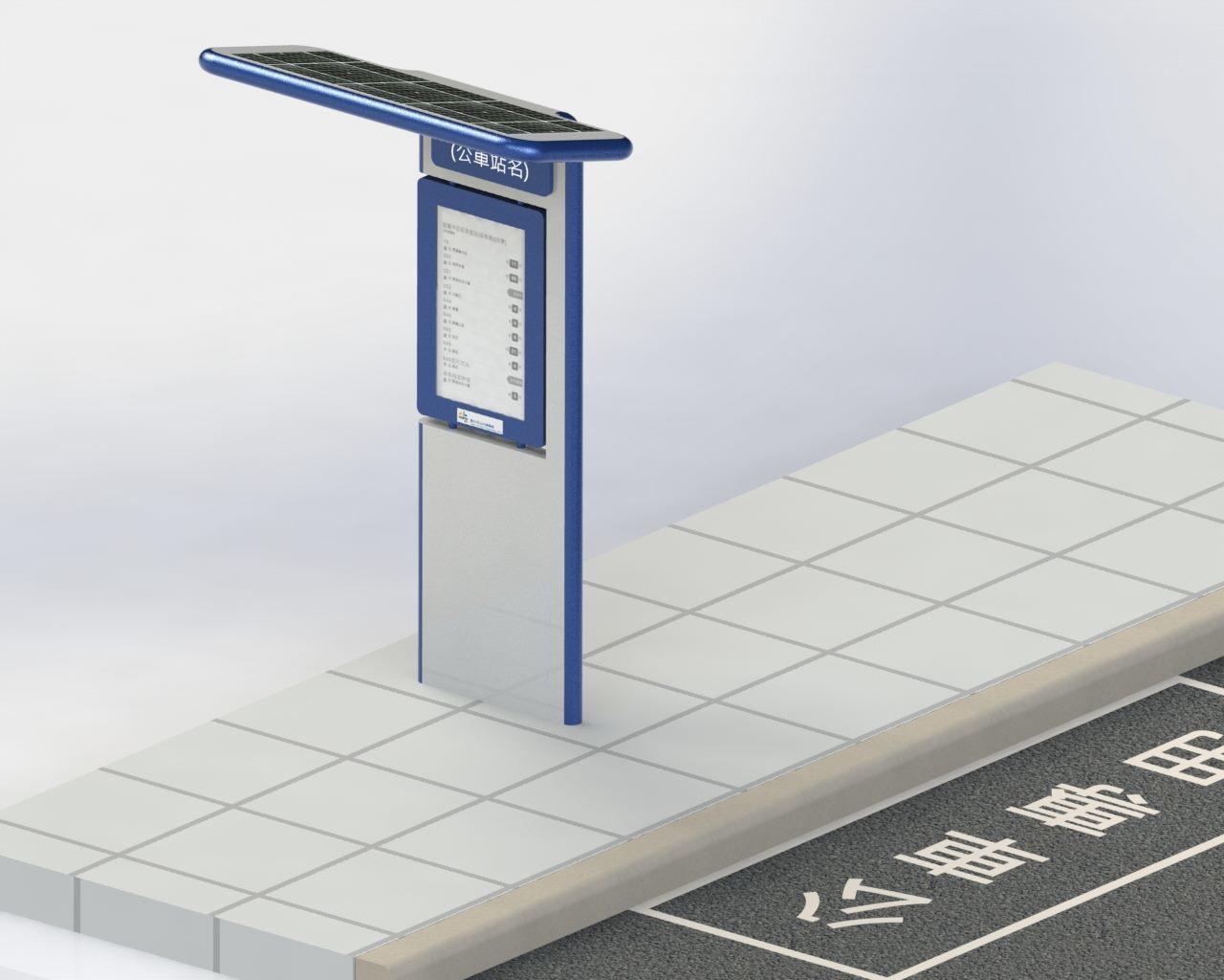 北市公共運輸處今年規畫試辦綠能公車站牌,其中2支純太陽能發電智慧型站牌由廠商贊助...