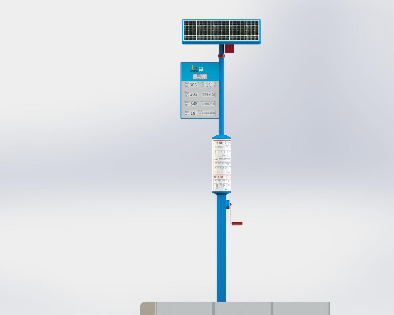 北市公共運輸處今年規畫試辦「太陽能暨手搖發電智慧型站牌」,最快年底前要裝設10支...