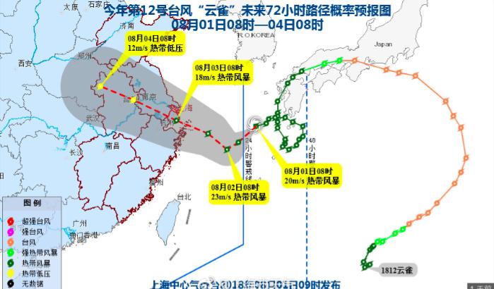 第12號颱風「雲雀」已逼近上海。 圖擷自雪花新聞網