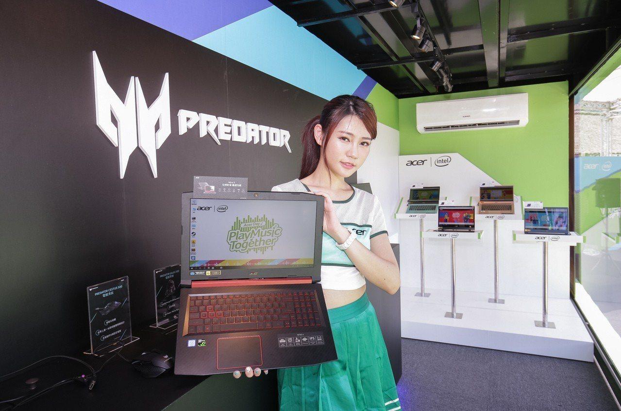 消費者可至Acer Day行動體驗車內體驗Acer Nitro 5系列電競筆電。...