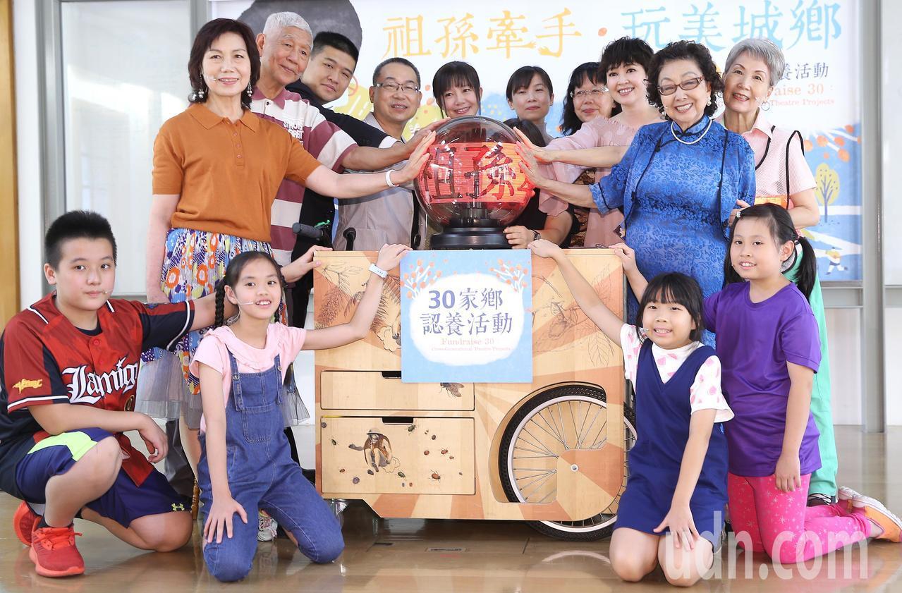 果陀劇場與新光人壽慈善基金會共同合作「活化歷史」深入推廣到全台灣各縣市地區,進行...