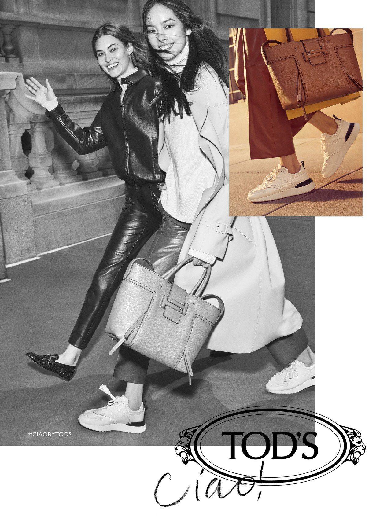 TOD'S 秋冬廣告以義大利文「Ciao!」為主題,透過親和的笑容與不經意的肢體...