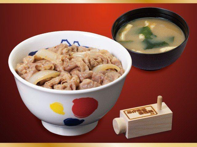 松屋牛肉丼飯,日本售價依份量不同為小碗330日圓、一般380日圓、大碗530...