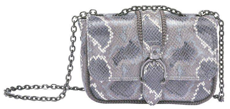 Amazone Python灰色迷你肩背包,售價23,700元。圖/LONGCH...