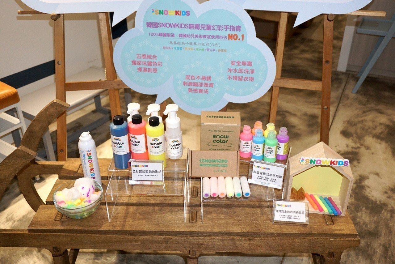SNOWKIDS推出一系列美學彩色藝術遊戲用品,適合孩子在各種環境進行創作。記者...