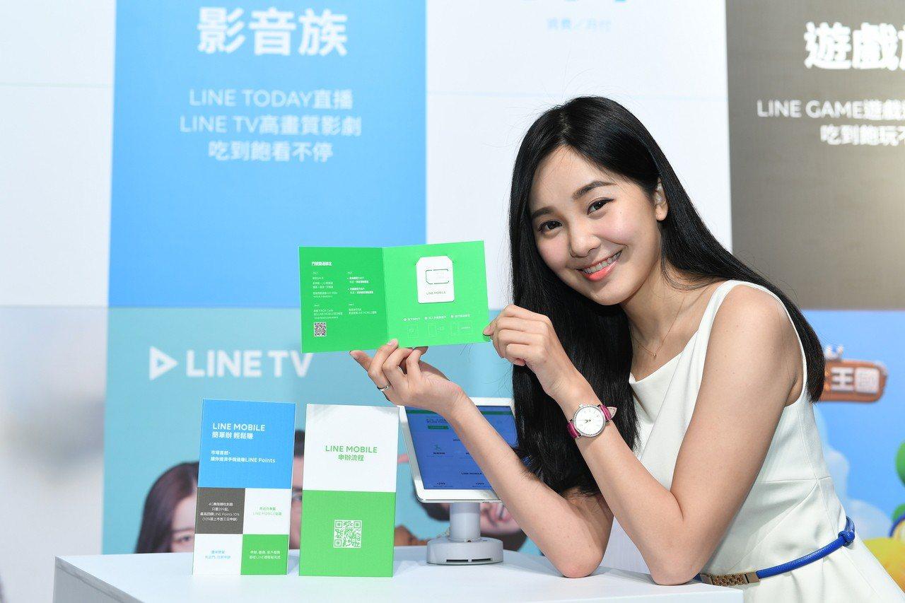 LINE MOBILE自8月3日起推出全新漫遊優惠方案,月租費可100%折抵國外...