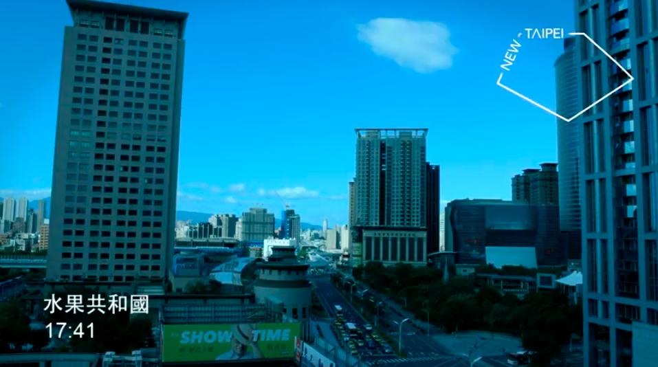 民進黨新北市長參選人蘇貞昌,推出24小時不間斷的音樂電台,拉近與選民距離。圖/翻...