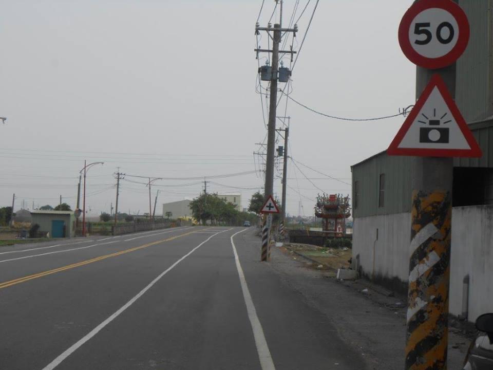 新港鄉145甲線11.5公里處新增移動式測速照相。記者謝恩得/翻攝